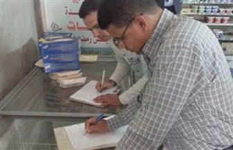 تحرير 28 قضية اتجار غير مشروع بالسلع التموينية في 3 أيام