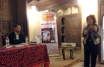 سفيرة البرتغال بالقاهرة: سعيدة بترجمة كتاب خيالات الشرق.. وخطوة للأمام في علاقاتنا بمصر
