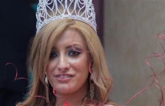 """ملكة جمال العراق تعتذر عن صورتها مع نظيرتها الإسرائيلية.. وتقول: هدفي """"رسالة سلام"""""""