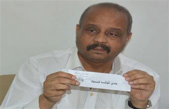 خالد كامل يتحدث عن أزمة مباراة نجوم المستقبل واف سي مصر