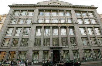 انخفاض أصول صندوق الثروة الوطني في روسيا إلى 65.88 مليار دولار