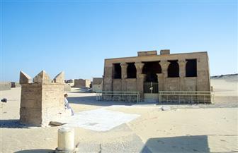 الشخصية المصرية وتغير منظومة القيم والمفاهيم