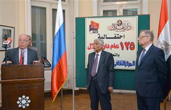 بحضور وزير الثقافة والسفير الروسي بالقاهرة: مؤسسة دار الهلال تحتفل بمرور 125 عامًا على تأسيسها | صور