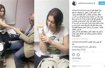 """""""ميريهان حسين"""" تتعرض لأزمة صحية"""