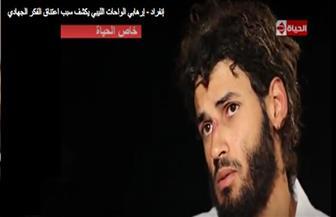 """""""إرهابي الواحات"""": قوات الأمن استطاعت أن تقتل كل أفراد التنظيم.. وطلبت مساعدات من ليبيا ولم تصل"""