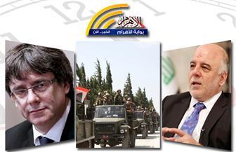 محاولة لعلاج التطرف...خلو قرية من فيروس سي.. الجيش السوري يسيطر..إجراء الانتخابات في موعدها بنشرة التاسعة