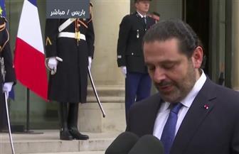 الحريري من باريس: سأعود إلى لبنان خلال أيام وأشارك في عيد الاستقلال