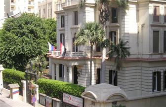 المركز الثقافي الروسي بالإسكندرية يوقف أنشطته لمدة أسبوعين