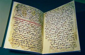 بريطانيا تعرض أقدم نسخة للقرآن الكريم في معرض الشارقة للكتاب