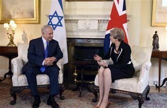 وفد من 100 شخصية بريطانية يعتذر للفلسطينيين عن وعد بلفور