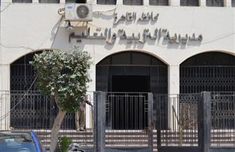 تعليم القاهرة تنظم زيارة طلابية لمدينة العلمين الجديدة