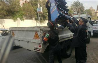 """""""أمن القاهرة"""" يشن حملة إزالات مكبرة بعدد من ميادين العاصمة"""