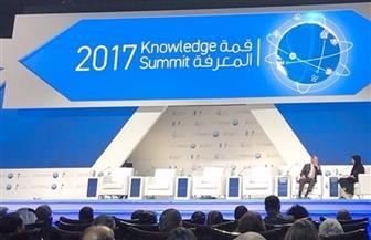 قمَّة المعرفة 2017 تناقش مستقبل الاقتصادات العالمية على ضوء تطور تقنيات الذكاء الاصطناعي