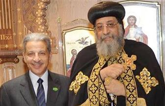 السفير السعودي أحمد قطان يزور البابا تواضروس للاطمئنان على صحته