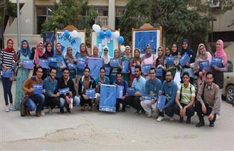 """الاتحاد المصري لطلاب صيدلة ينظم """"مشروع تطوير"""""""