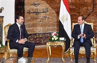 سعد الحريري يغادر القاهرة بعد لقاء السيسي