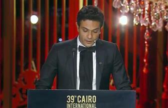 خلال افتتاح مهرجان القاهرة.. آسر يس: السينما المصرية هي فخر صناعة السينما بالعالم