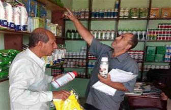 ضبط محلات لبيع المبيدات والمخصبات الزراعية بدون ترخيص بالشرقية