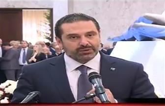 الحريري يعلن العدول عن استقالته