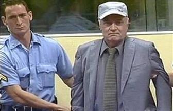 """السجن المؤبد للصربي راتكو ملاديتش """"جزار البوسنة"""""""