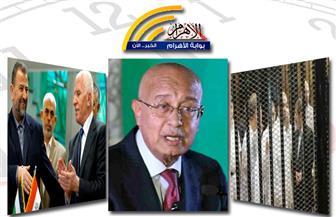 جراحة لشريف إسماعيل.. تحقيقات التخابر.. اتفاق فتح وحماس.. رشوة مجلس الدولة.. بنشرة التاسعة مساءً