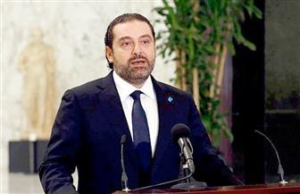 الولايات المتحدة ترحب بعودة الحريري إلى لبنان