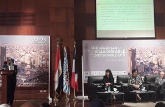 المنتدى الاقتصادي بالأهرام يختتم فعالياته بجلسة عن كيفية توظيف الابتكار والتكنولوجيا فى المدن الذكية