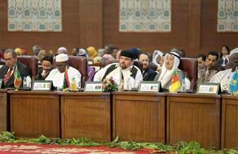 المؤتمر الإسلامي العاشر لوزراء الثقافة يختتم أعماله بالخرطوم