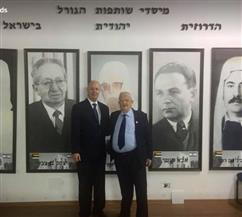 """وزير التعاون الإقليمي يحث """"الدروز"""" على الانضمام للجيش الإسرائيلي"""