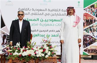 الملحقية الثقافيةالسعودية بالقاهرة تحتفل بالطلاب المستجدين بحضور القطان   صور