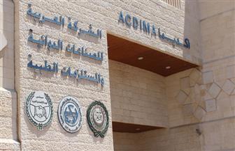 """الصحة: """"أكديما"""" تساهم بـ100 مليون جنيه لصندوق الدواء المصري للمرة الثانية خلال عام"""