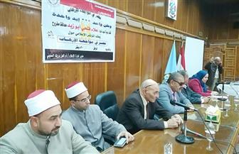"""""""إعلام مطروح"""" تنظم مؤتمر """"مصر في مواجهة الإرهاب"""" بمشاركة طلاب المدارس   صور"""