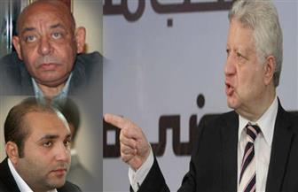 """مرتضى منصور يستبعد """"العتال"""" و""""جورج"""" من حضور لقاء الزمالك والمقاصة"""