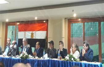 مؤتمر صحفي للمهن التمثيلية لإدانة الإرهاب