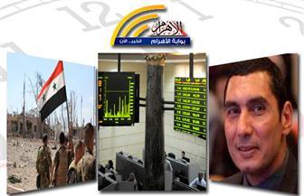 وقف إطلاق النار بالغوطة.. مؤشرات البورصة.. رسالة جوهر نبيل.. نصف آثار مصر  بنشرة السادسة