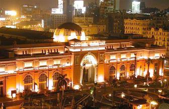 برنامج حافل للمتحف المصري بالتحرير خلال إجازة منتصف العام