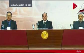 الرئيس السيسي يصل قاعة الاحتفال بالمولد النبوي الشريف