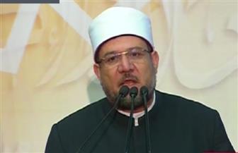 وزير الأوقاف: ستظل مصر أبية على الانكسار عصية على الإحباط.. ونجدد التفويض للرئيس