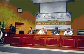 أكاديمية البحث العلمي تساعد في إنشاء المرصد السوداني للعلوم والتكنولوجيا