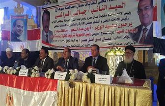 اتحاد عمال مصر ينظم مؤتمرًا لدعم الرئيس السيسي في سوهاج | صور