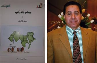 """عماد جمعة يجمع """"رسامي الكاريكاتير في الكويت"""" ضمن كتابه الجديد"""