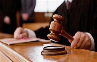 محكمة أرجنتينية تقضي بالسجن مدى الحياة بحق 29 جنديًا متهمين بارتكاب جرائم ضد الإنسانية
