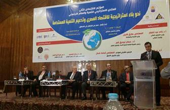 """نحو بناء إستراتيجية للاقتصاد المصري وتدعيم التنمية المستدامة..""""المنتدى الإستراتيجي"""" يعقد مؤتمره الثاني"""