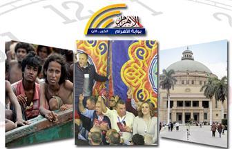 """انتخابات """"القاهرة""""..  قالوا عن سيد الخلق.. شائعة """"اليومين"""".. وأوجاع فتيات الروهينجا بنشرة السادسة"""