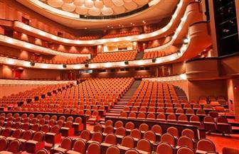 جيتار كرواتي على المسرح الصغير بالأوبرا غدا