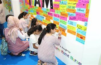 """تستضيف 1600 فعالية من 20 دولة.. """"الشارقة الدولي للكتاب"""" يبني مدينة متكاملة لـ""""أحلام الأطفال"""""""