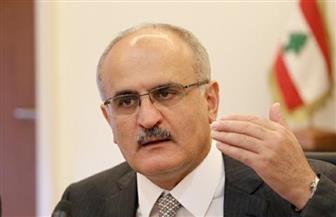 وزير المالية اللبناني: الاقتصاد والليرة لا يواجهان خطرًا نتيجة استقالة الحريري