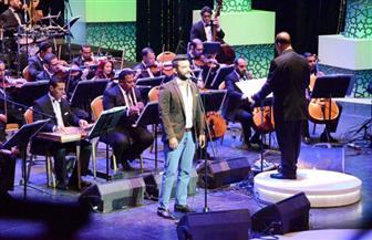 """محمد حسن يبهر حضور جمهور الموسيقى العربية بغنائه """"واه يا عبد الودود"""""""