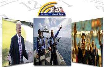 خطأ الحكم وانسحاب البدري.. الإمارات تدين مليشيات الحوثي.. ترامب يستهل جولته الآسيوية بنشرة السادسة
