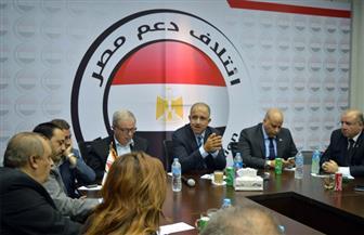 """افتتاح المقر الرئيسي لـ""""دعم مصر"""" اليوم.. ومؤتمر صحفي لإعلان الانطلاقة الجديدة"""